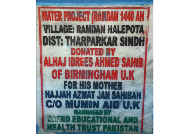 Mumin Aid Water Project